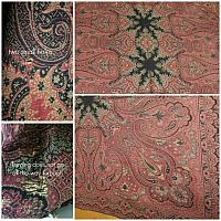 Early Continental Large Paisley Country Shawl Throw