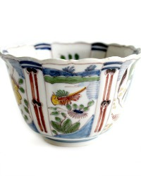 Tichelaar Polychrome Makkum Hand Painted Bowl