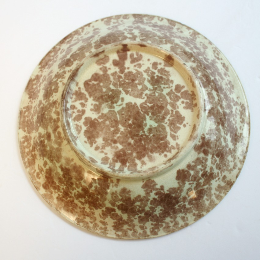 Antique Majolica Bowl with Three Leaves