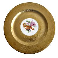 Hutschenreuther Royal Gilt Floral Chargers Set 4