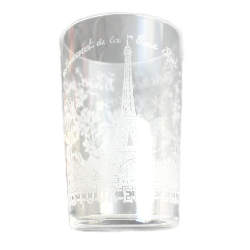 Rare Antique French Souvenir Glass 1901