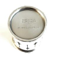 Antique Silver Plated Toothpick Holder from The Hotel Sinton