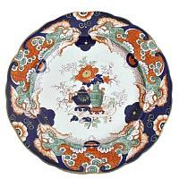 Antique 19th Century English Imari Decorative Plate