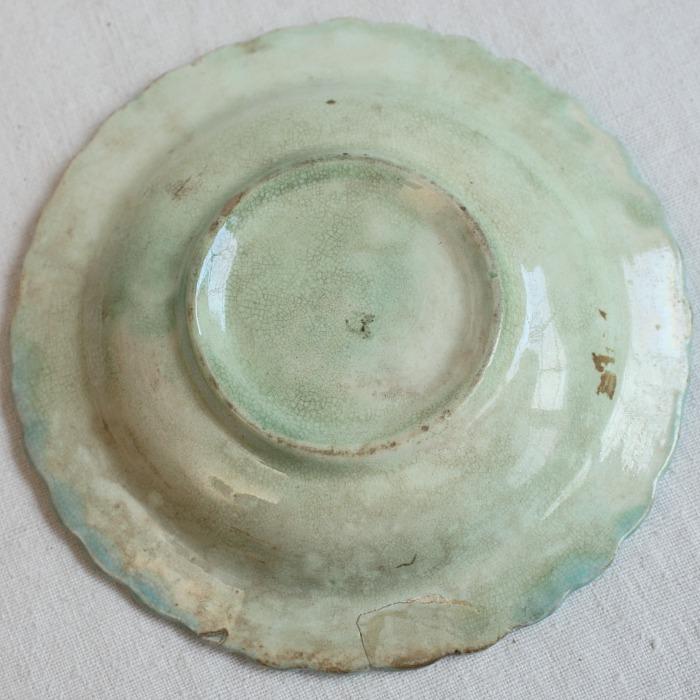 Antique Majolica Bowl Aqua and Flower